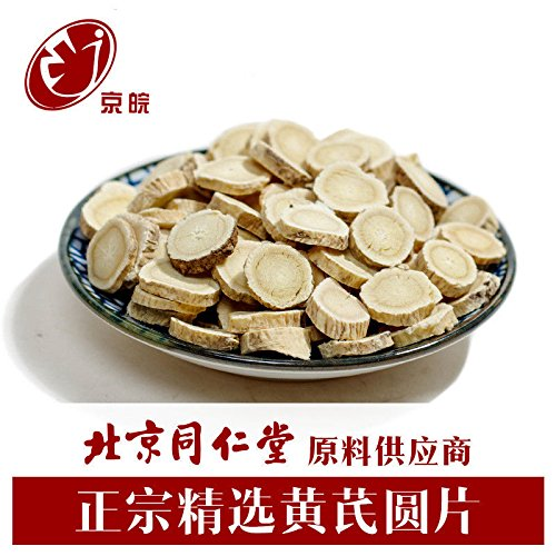 China food co. LTD. No Sulphur Herbal Medicine(京皖 黄芪圆片250g/袋 Astragalus Root Slice)Huang (Astragalus Root Slices)