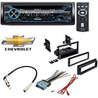 Sony 220W Amp Car Stereo CD MP3 iPod USB iPhone AUX EQ Bluetooth DASH INSTALL MOUNTING KIT WIRE HARNESS RADIO ANTENNA FOR BUICK CADILLAC CHEVROLET GMC HUMMER ISUZU OLDSMOBILE PONTIAC