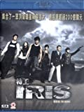 IRIS - The Movie Blu-Ray (Region A) Korean Movie