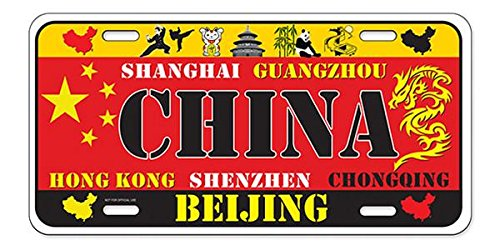 License Plate Country: CHINA - Flag - (6