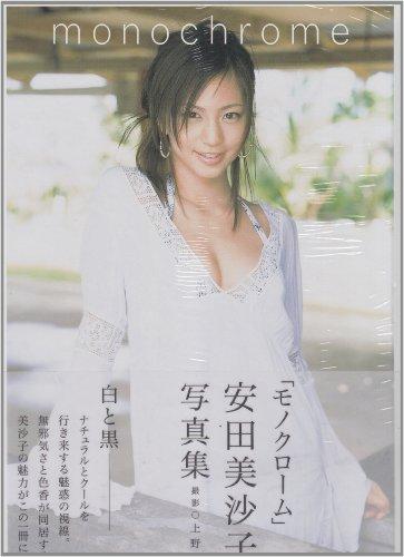 下鳥直之さんってどんな人!?安田美沙子さんとホワイトデーに結婚!
