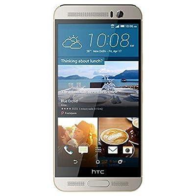 HTC M9 plus Variation
