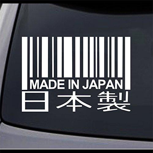 (2x) Made in Japan UPC Bar Code Vinyl Decal Sticker 8