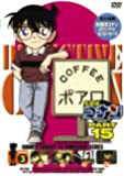 名探偵コナンDVD PART15 vol.3