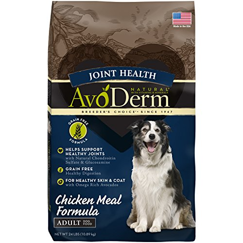 (AvoDerm Joint Health Grain Free Dry Dog Food, Chicken Meal Recipe, 24-Pounds)
