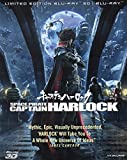 Space Pirate Captain Harlock [2D + 3D Limited Edition DigiPack]
