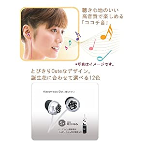 Panasonic SAKIOTO Sealed Earbuds (Kasumisou Dot) Inner Earphones