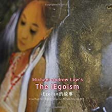 Michael Andrew Law's iEgoism: The Story of iEgoism (Chinese Edition)
