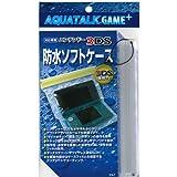 アクアトークゲームプラス for ニンテンドー3DS シルバー