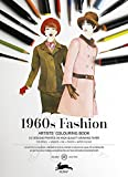 Pepin Press Pepin Press 1960s Fashion : ARTISTS'COLOURING BOOK (98086)