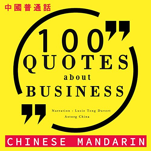 100 quotes about business in Chinese Mandarin: 中文普通话名言佳句100 - 中文普通話名言佳句100 [Best quotes in Chinese Mandarin]