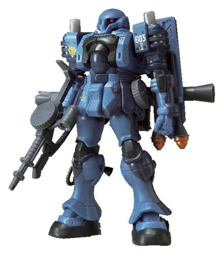 MSIA Mobile Suit in Action Gundam EMS-10 Zudah II 2 by Bandai