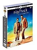 NIP/TUCK -ハリウッド整形外科医- <フィフス>セット2 (5枚組) [DVD]