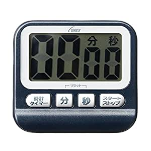 LINKSY (link Sea) drip-proof large volume timer with stand black LT501B