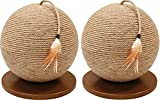 (2 Pack) Prevue Pet Products Kitty Power Paws Sphere with Tassel Toy
