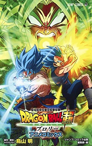 - Dragon Ball Super Broly Theatrical Anime Comics 2019