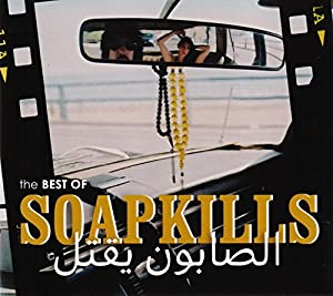 "Afficher ""The Best of Soapkills"""
