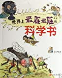 img - for The Dirtiest Science Book in the World (Chinese Edition) book / textbook / text book