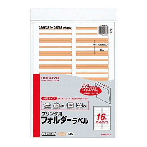 Kokuyo A printer folder label A Kokuyo 4 16 face 34 x 85 mm 10 pieces corner L-FL 85 - Japan 12cc55
