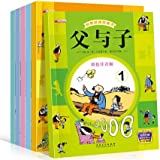 全套6册 父与子漫画书全集 世界经典名著图画书 小学生正版包邮彩色注音版 7-9-10-11-12岁儿童绘本书籍故事书 小学1-3年级课外书