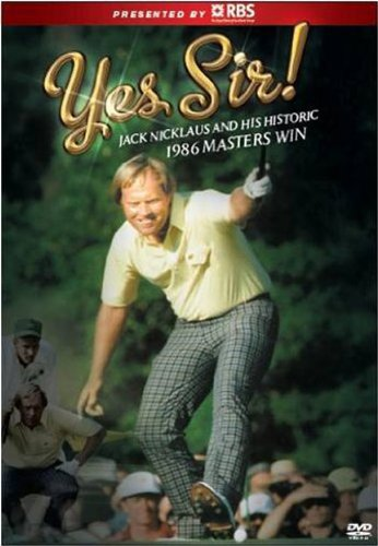 1986 masters - 2