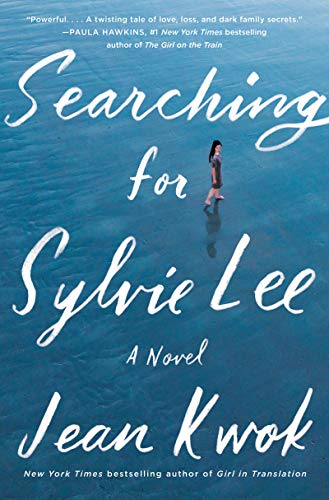 Image of Searching for Sylvie Lee: A Novel