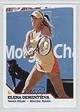 Elena Dementieva (Trading Card) 2006-10 Sports Illustrated for Kids - [Base] #94
