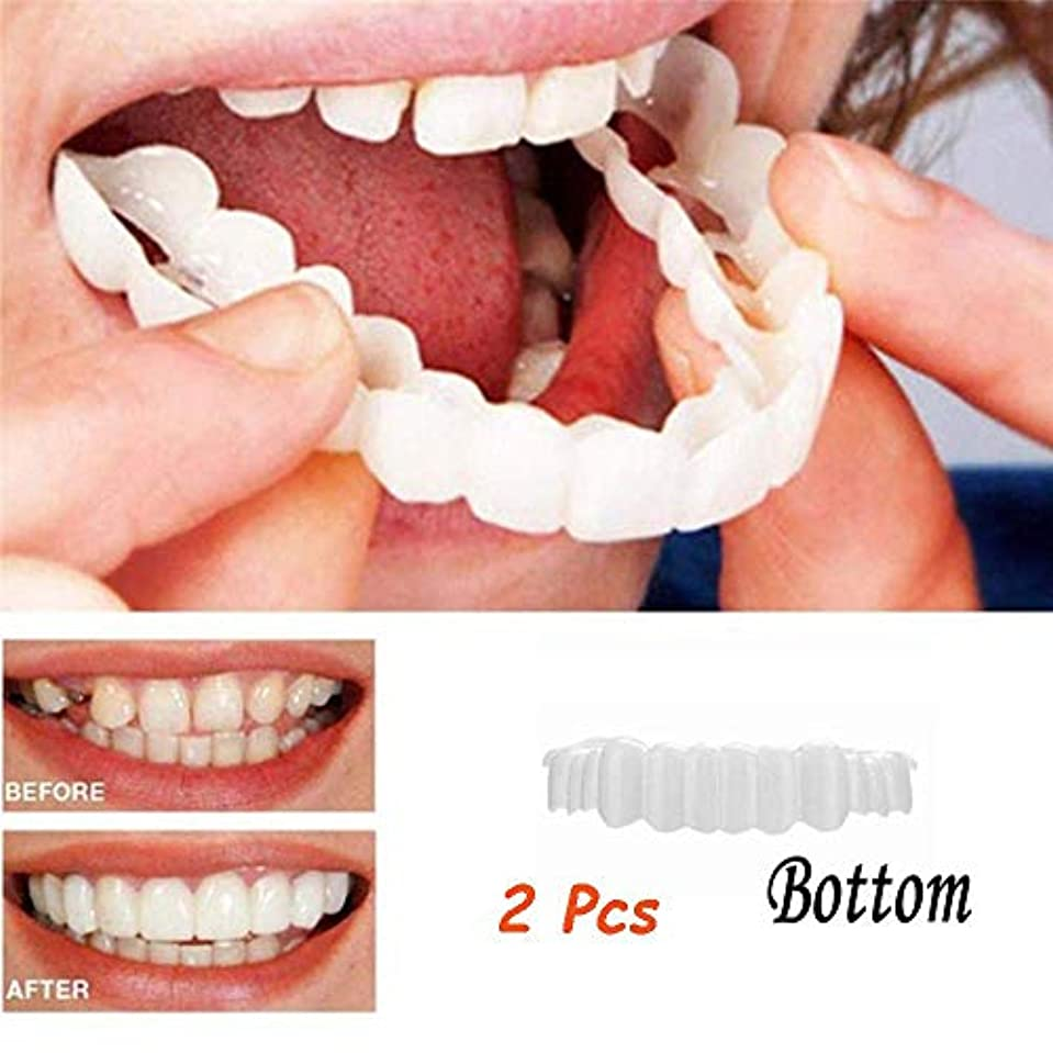 れんが大胆などうやって2ピースコンフォートフィットフレックス化粧品歯義歯歯底化粧品突き板ホワイトニングスナップオン笑顔歯快適な偽のベニヤカバー