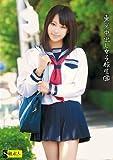 東京中出し女子校生38 [DVD]