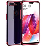 A rtistque Electroplated Soft Silicone Transparent Back case Cover for Oppo F9 Pro - Red