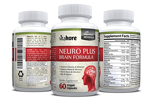 Supplements for better brain function