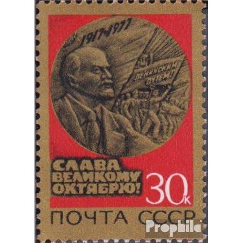 Soviétique-Union 4666 (complète.Edition.) 1977 révolution d\u0026#39;octobre (Timbres pour les collectionneurs)