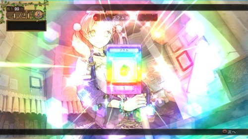 Atelier Escha & Logy: Alchemists of the Dusk Sky - PlayStation 3 by Tecmo Koei (Image #2)