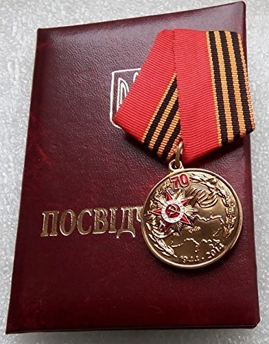 70 Years of the Liberation of Ukraine in WW2 Great Patriotic War USSR Soviet Union Russian Military Communist Medal
