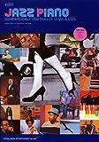 ディスク・ガイド・シリーズ#038 ジャズ・ピアノ (単行本) (ディスク・ガイド・シリーズ NO. 38)