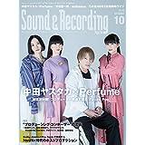 Sound & Recording 2018年10月号