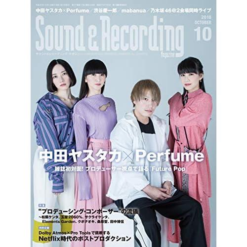 Sound & Recording 2018年10月号 表紙画像