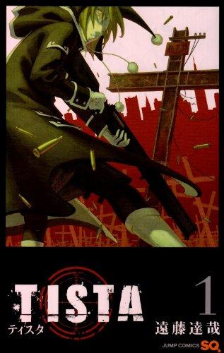 TISTA 1 (Jump Comics) (2008) ISBN: 408874490X [Japanese Import]