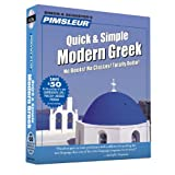 Pimsleur Greek (Modern) Quick & Simple Course - Level 1 Lessons 1-8 CD: Learn to Speak and Understand Modern Greek with Pimsleur Language Programs