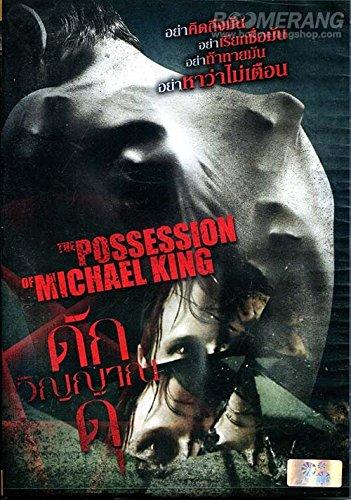 The Possession Of Michael King (DVD, Region 3, David Jung) Shane Johnson, Ella Anderson, Cara Pifko