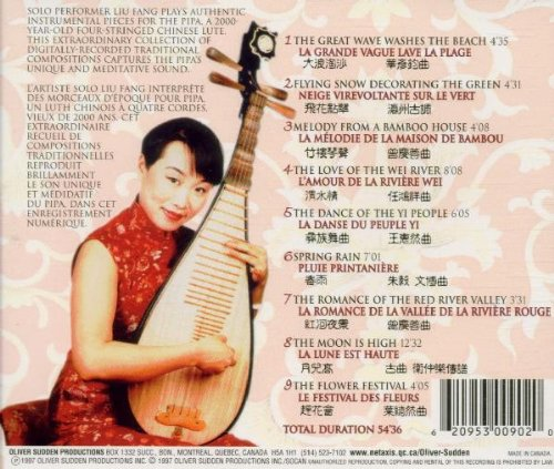 Chinese Traditional Pipa Music by CD