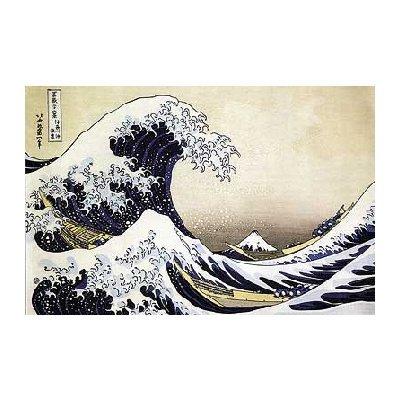 Puzzle Michèle Wilson-puzzle d'art en bois pour adultes-250 pièces-La vague HOKUSAI