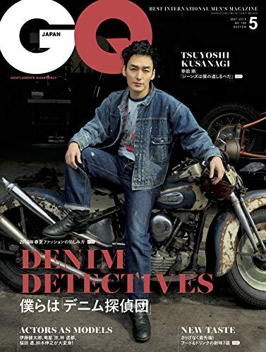 GQ JAPAN 2019年5月号 画像 A