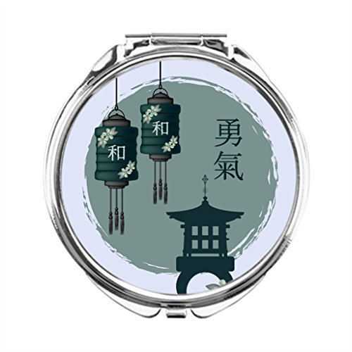 Custom Compact Mirrors (Dream Stage Two green lanterns pagoda bloom Courage Custom Compact)