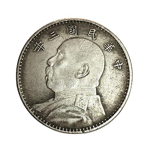 - Yoki 10pcs 1914 White Copper Silver Collection Coin Yuan Shikai Head Ancient Chinese Antiques - Decorative Crafts Collection