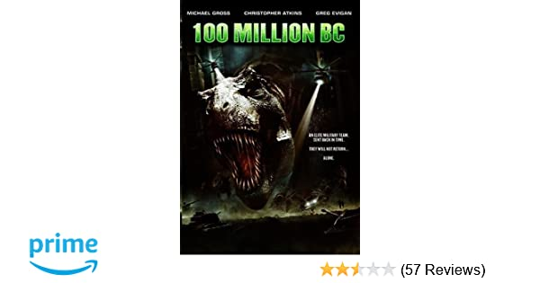 Amazon Com 100 Million Bc Michael Gross Christopher