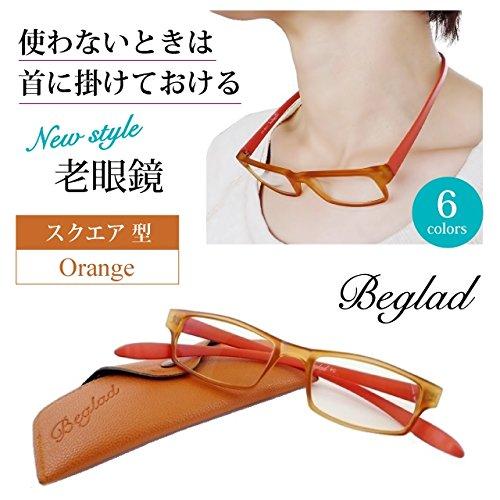 시니어 글래스 안경 돋보기 【사용하지 않는 때는수에 걸린 세련된 (케이스 첨부)】BGE1016오렌지 스퀘어 타입 안경 체인 불요