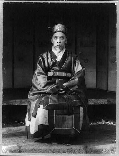 Photo: Korea,East Asia,Man,typical style costume,1910-1920,beard (Costume Ideas For Men With Beards)