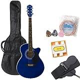 Kalos 40-Inch Acoustic Concert Cutaway Guitar Pack, Blue - OGP2-40BB-C