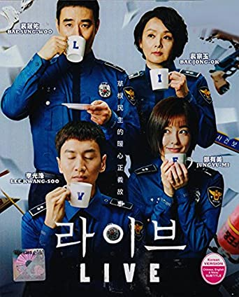 Amazon com: LIVE (Korean TV Series, English Sub, All Region DVD